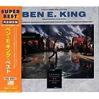 ベン・E.キング・ベスト