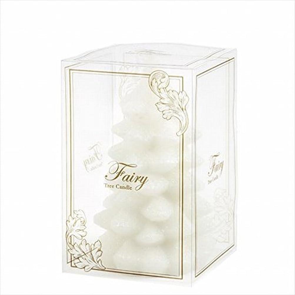 有益なシンカンクールカメヤマキャンドル(kameyama candle) フェアリーツリーM 「 ホワイト 」