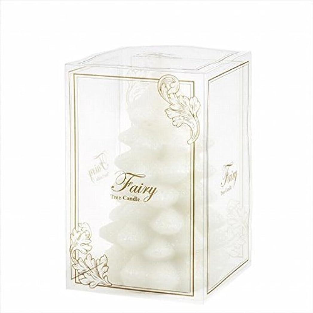 バレエ石灰岩挽くカメヤマキャンドル(kameyama candle) フェアリーツリーM 「 ホワイト 」