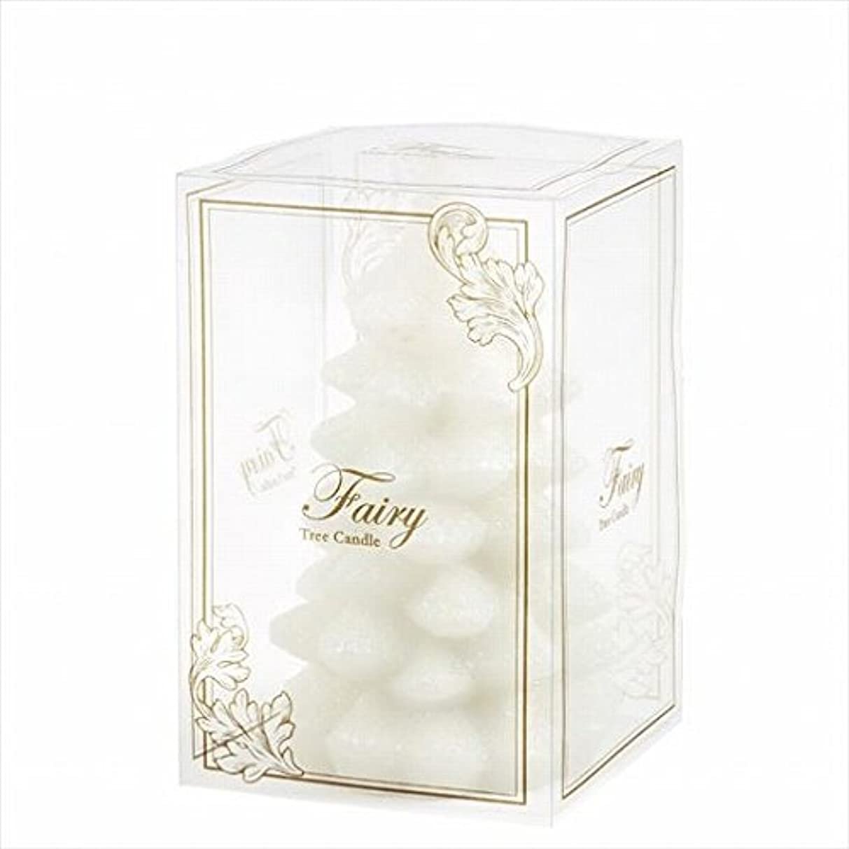 嫌悪暗いムスタチオカメヤマキャンドル(kameyama candle) フェアリーツリーM 「 ホワイト 」