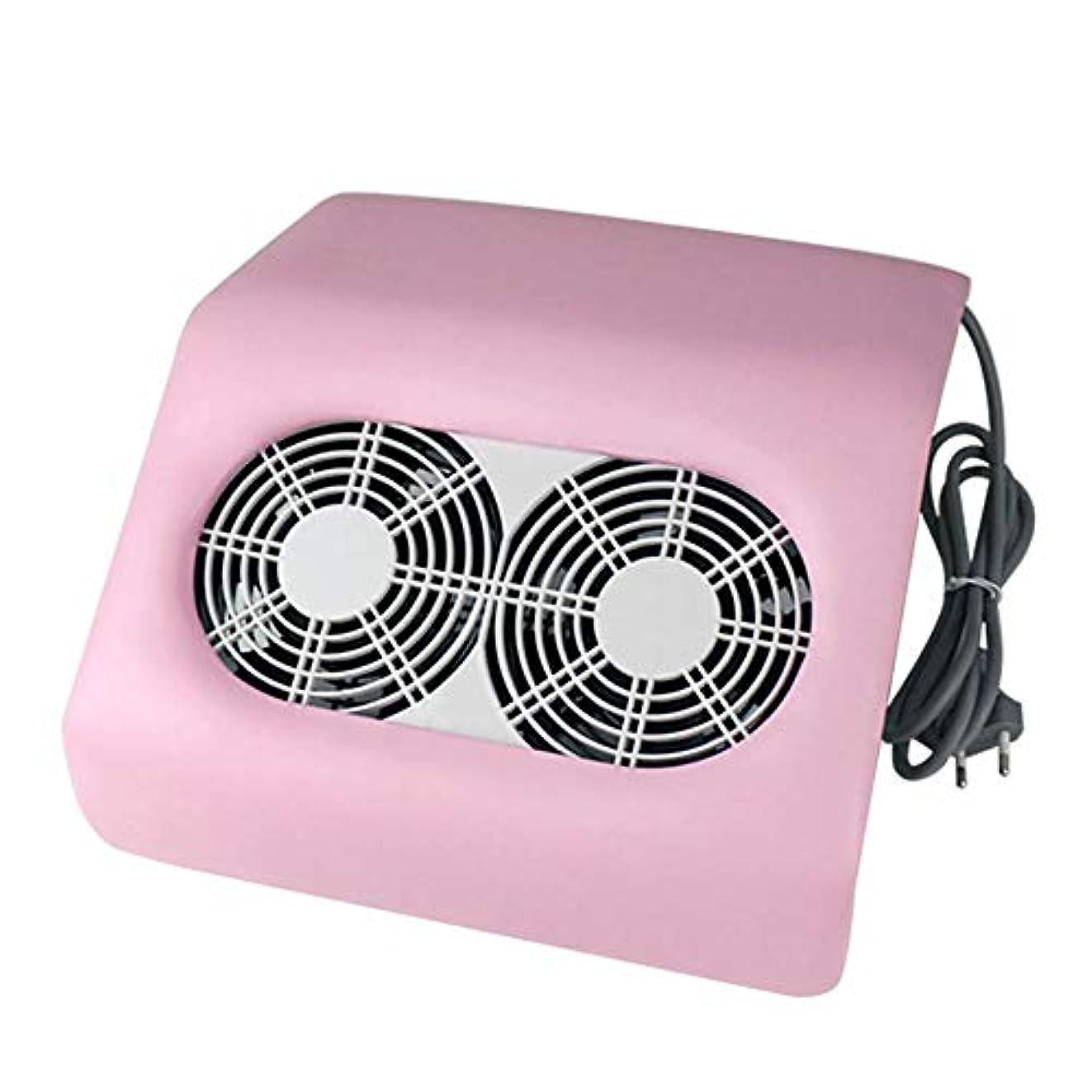 ピンク組み込む眠る65W 爪 ダスト吸引 コレクタ と 2 真空 クリーナー ファン ために ネイルアート サロン つかいます ネイルアート 装置 と 2 ほこり 収集 バッグ