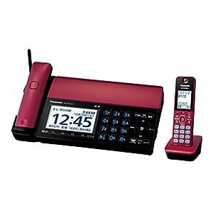 パナソニック デジタルコードレスFAX 子機1台付き スマホ連動 迷惑電話対策機能搭載 ボルドーレッド KX-PD915DL-R