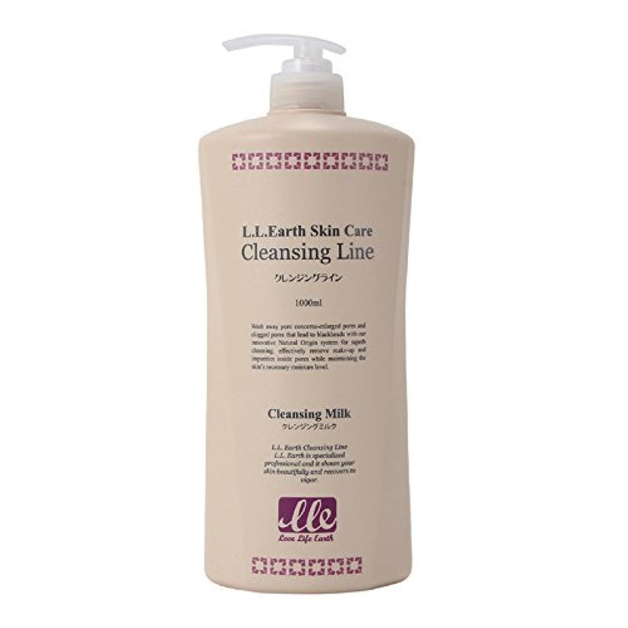 LLE 業務用 クレンジングミルク 1000ml 大容量 ( メイク落とし 拭き取り?洗い流し両用 ) M