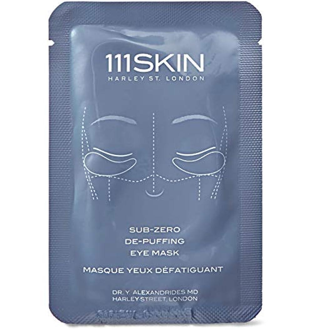 村広い放映111SKIN 111スキン Sub-zero De-puffing Eye Mask 6ml
