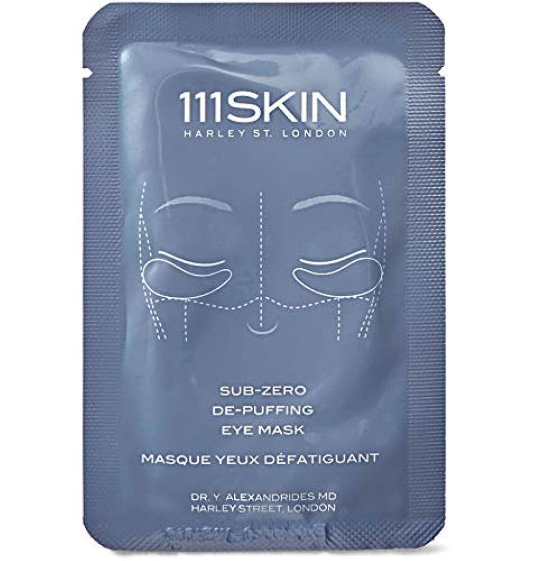 注釈牛肉欠如111SKIN 111スキン Sub-zero De-puffing Eye Mask 6ml