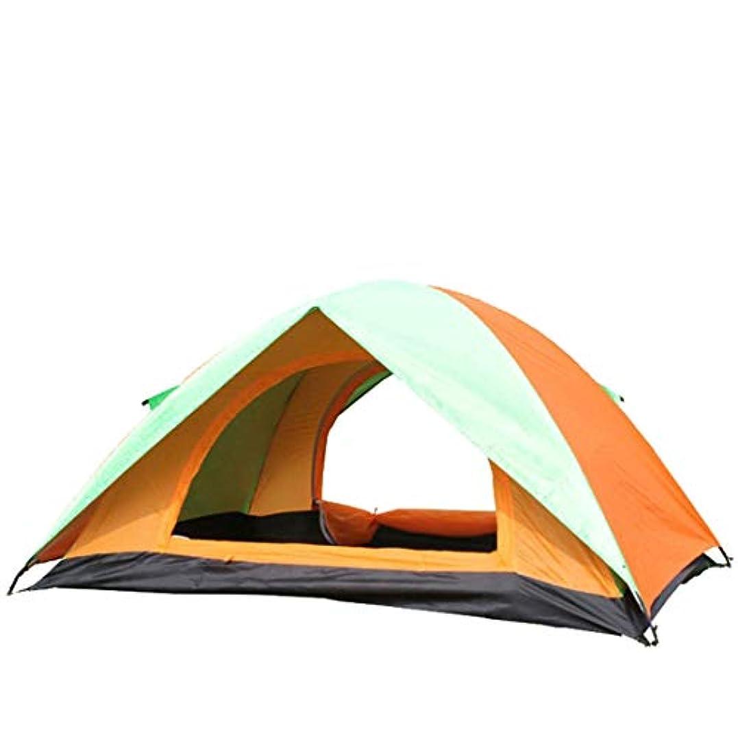 衰える文房具ノートMHKBD-JP 2人キャンプテントシングルレインプロテクションバックパッキングテント屋外スポーツ用に組み立てる必要があります キャンプテント (色 : 青)