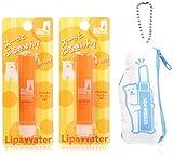【Amazon.co.jp限定】シーブリーズ リップ & ウォーター トロピカルマンゴーの香り 3.5g×2個 リップポーチ付き【まとめ買い】