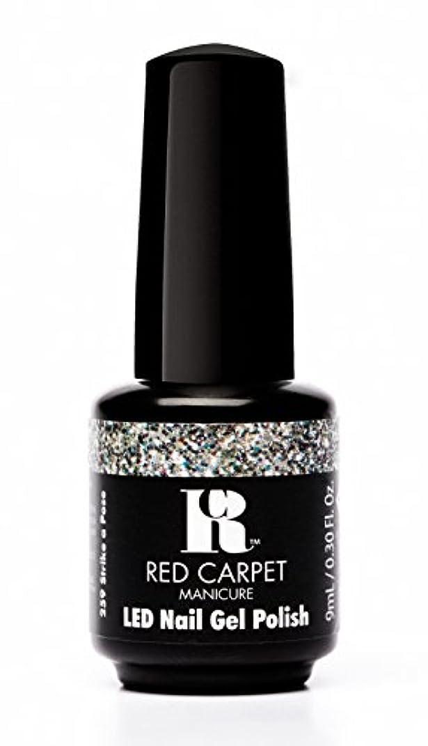 汚物キラウエア山見かけ上Red Carpet Manicure - LED Nail Gel Polish - Trendz - Strike A Pose - 0.3oz / 9ml