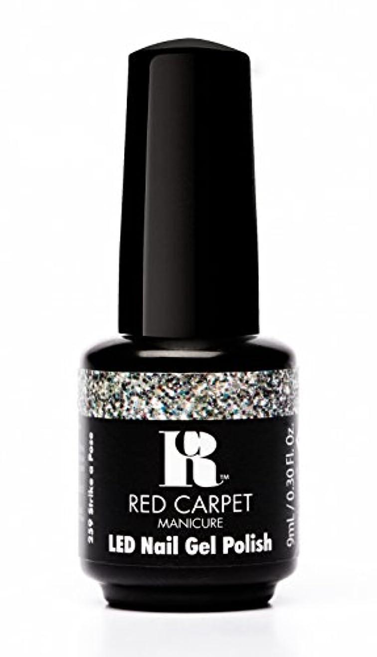銀簡潔な胆嚢Red Carpet Manicure - LED Nail Gel Polish - Trendz - Strike A Pose - 0.3oz / 9ml