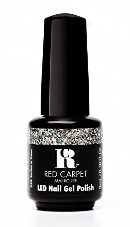 実際リサイクルする伝染性のRed Carpet Manicure - LED Nail Gel Polish - Trendz - Strike A Pose - 0.3oz / 9ml