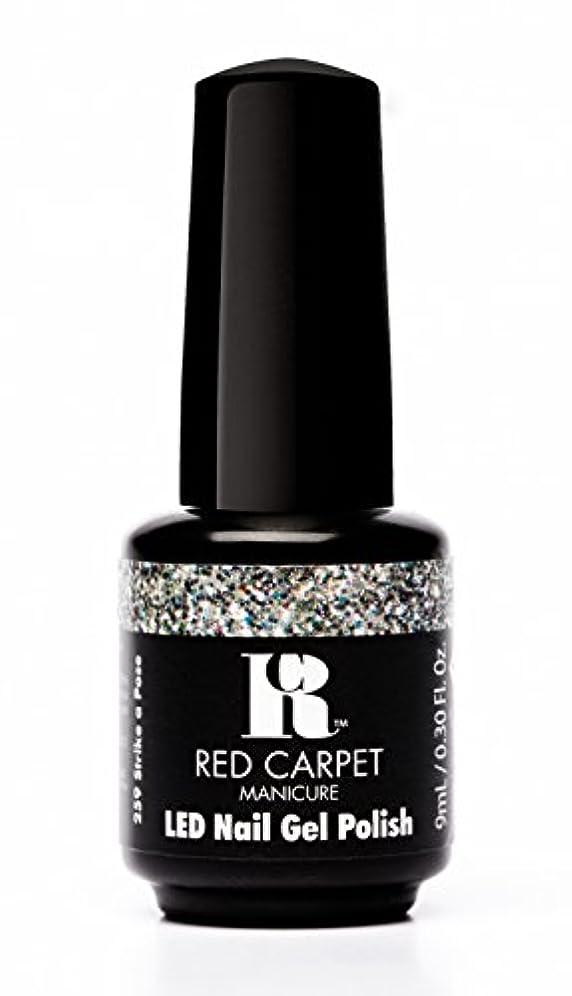召喚するホステス悪のRed Carpet Manicure - LED Nail Gel Polish - Trendz - Strike A Pose - 0.3oz / 9ml