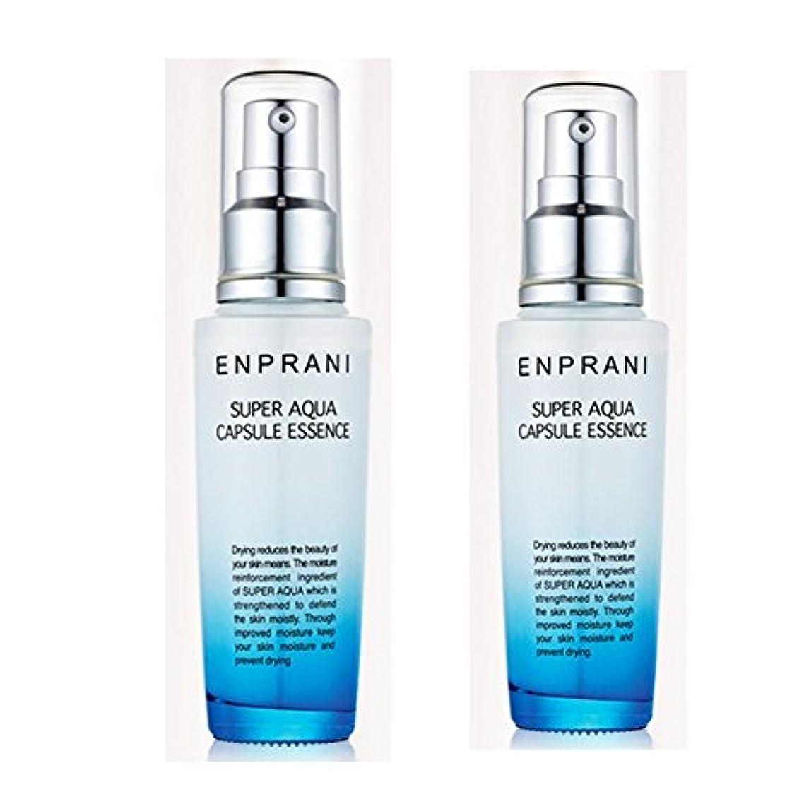 ママ追加する十年エンプラニ(ENPRANI) スーパーアクアカプセルエッセンス55ml x 2本セット、ENPRANI Super Aqua Capsule Essence 55ml x 2ea Set [並行輸入品]