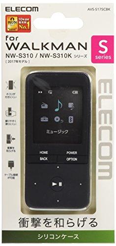エレコム Walkman S シリコン ケース ブラック AVS-S17SCBK
