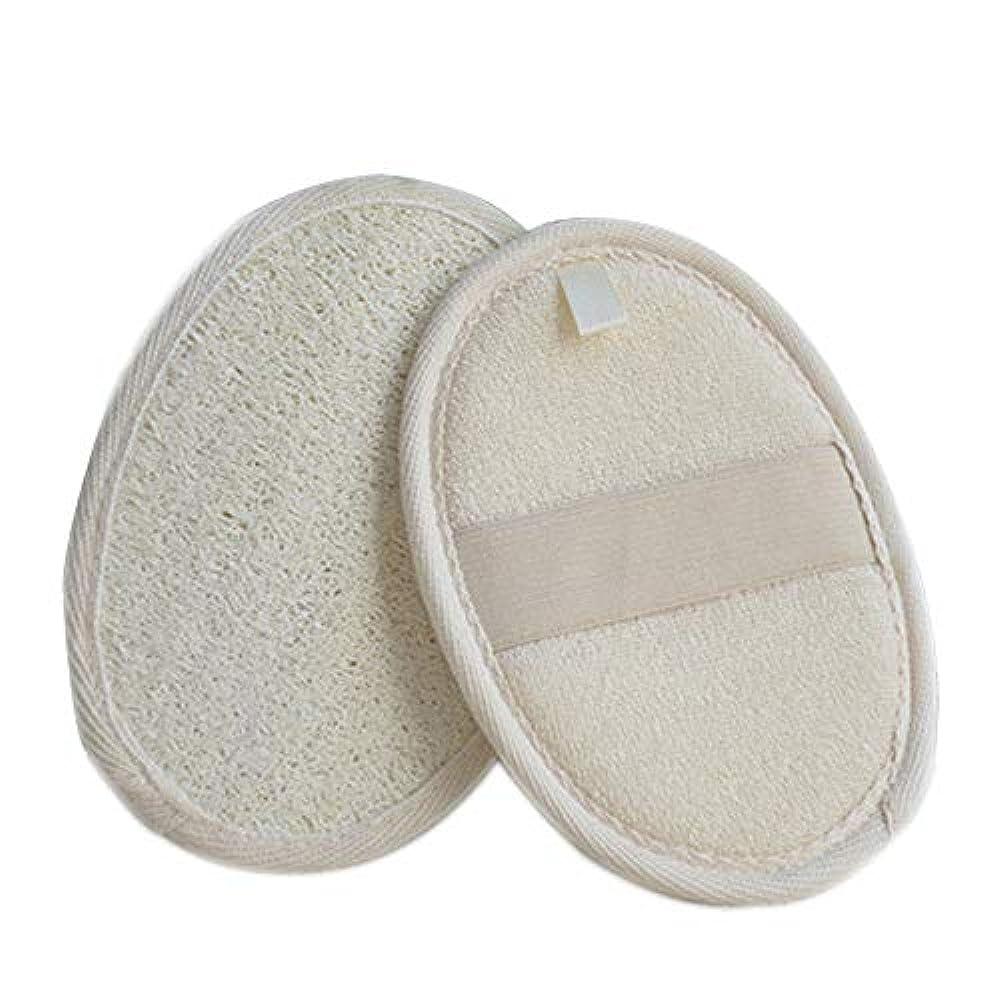 神経障害木製下向き角質除去ヘチマスポンジ、ヘチマパッド100%天然毛ブラシの男性と女性は、顔/ボディ用スキン、シャワー/お風呂クリームのスキンケア製品を締め洗浄保湿ボディの4セット