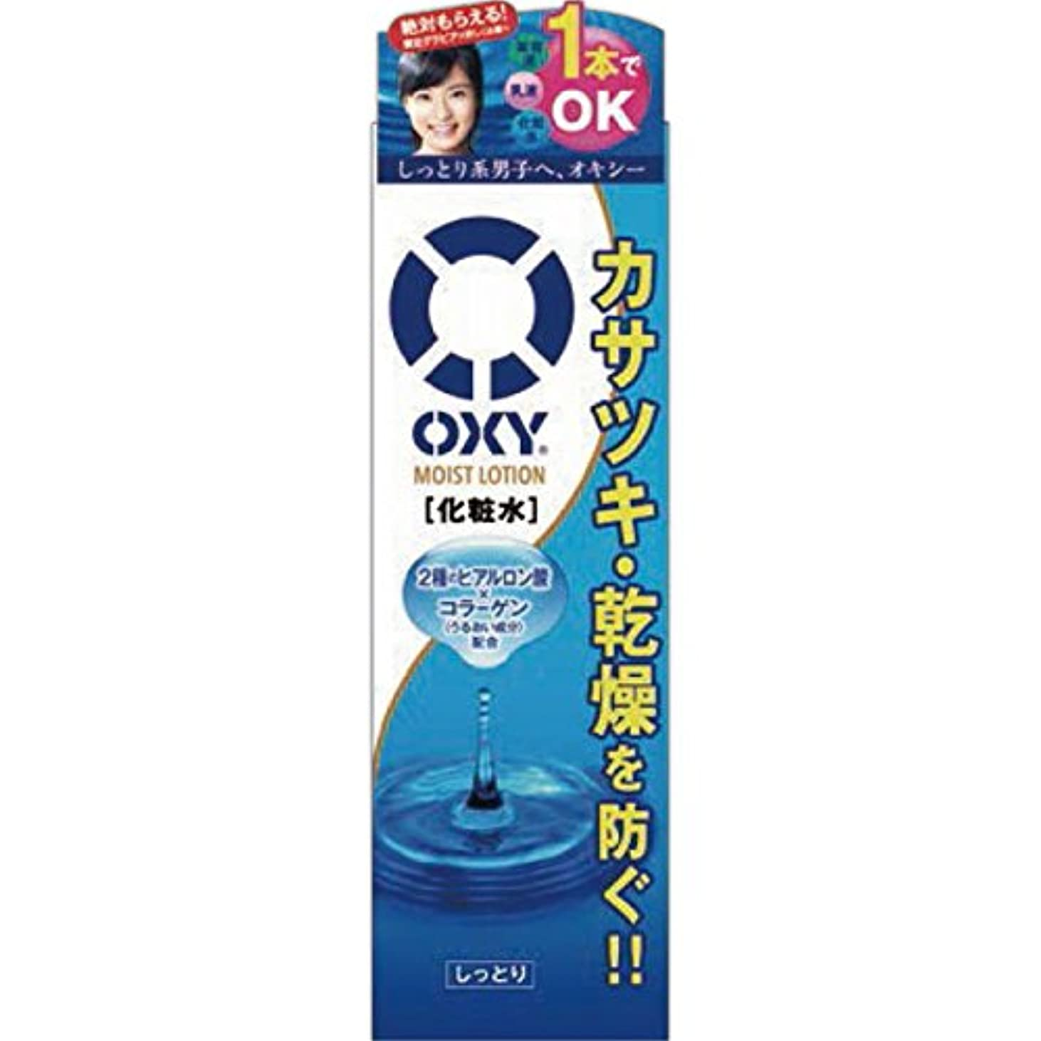 理容室厄介なアナロジーオキシー (Oxy) モイストローション オールインワン化粧水 2種のヒアルロン酸×コラーゲン配合 ゼラニウムの香 170mL