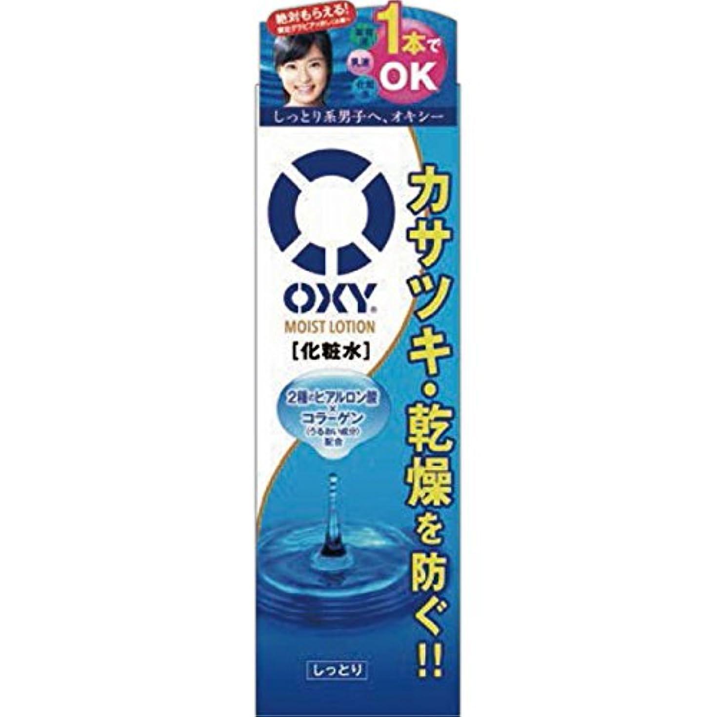 強風士気恐怖症オキシー (Oxy) モイストローション オールインワン化粧水 2種のヒアルロン酸×コラーゲン配合 ゼラニウムの香 170mL