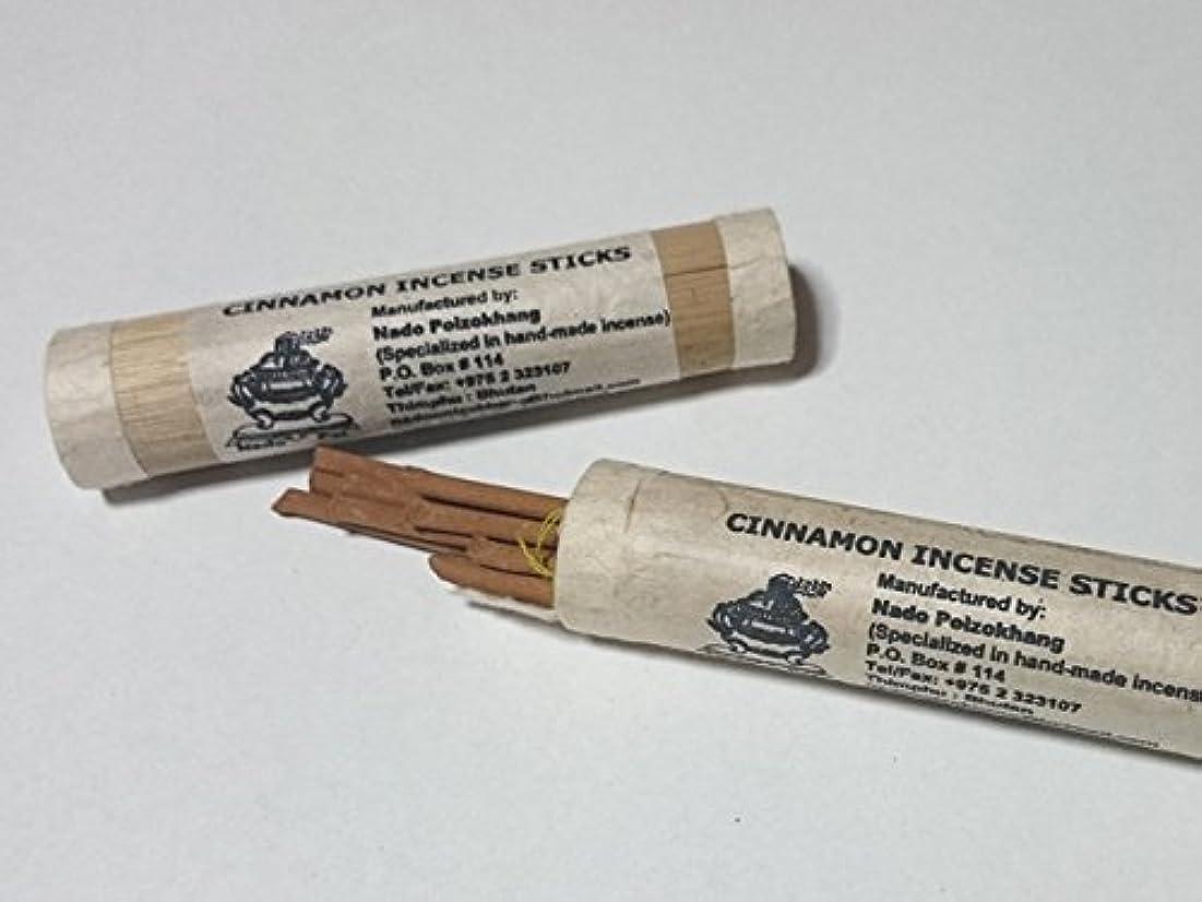 戻す用心するアジアNADO/ナドー バンブーシナモン インセンス Cinnamon Incense 約18本入り