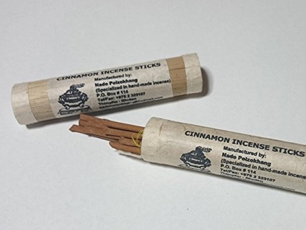 競争力のある漂流魅力NADO/ナドー バンブーシナモン インセンス Cinnamon Incense 約18本入り