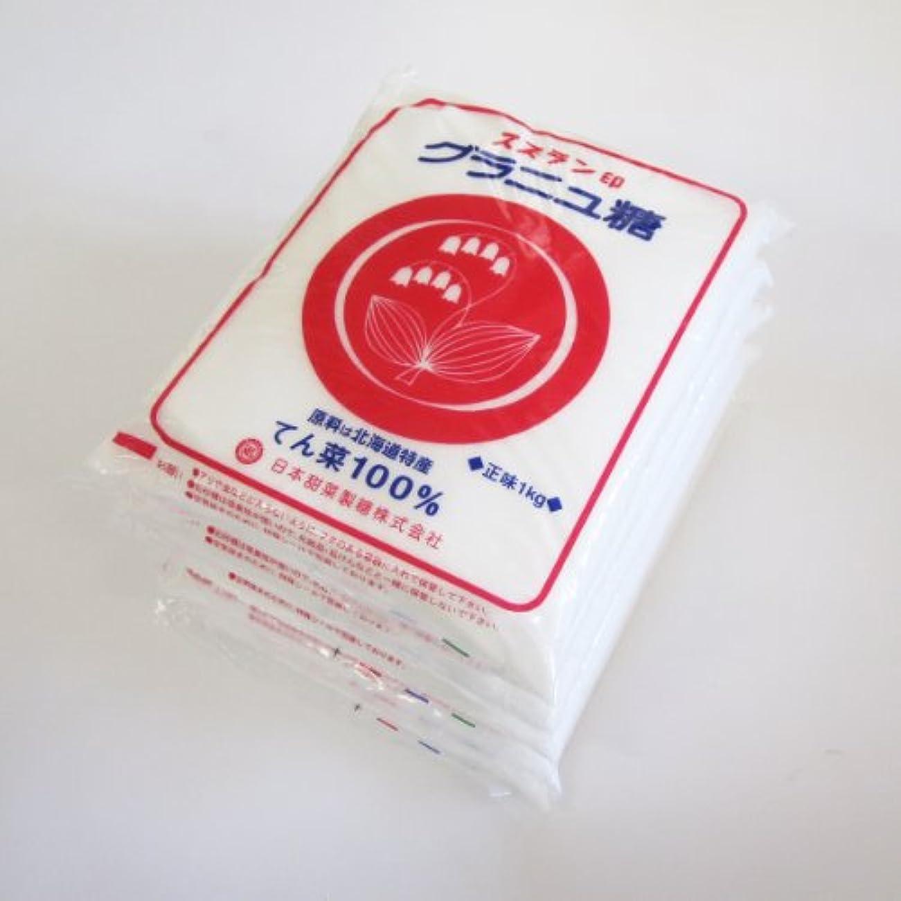 オレンジ民間コジオスコスズラン印 グラニュー糖 (てんさい糖) 5kg 【北海道産ビート100%】