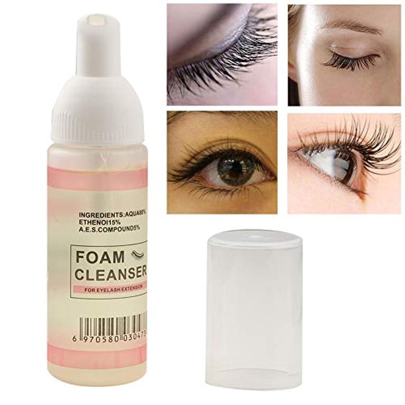 腫瘍味ペレグリネーションまつ毛クリーナー アイメイク落とし、まつげエクステンションフォーム、つや消し洗剤、まつげフォームクリーナー、まつげシャンプー/ウォッシュまつげエクステンション