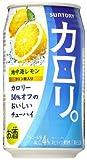 サントリーチューハイ カロリ。 地中海レモン 350mlx24(1ケース)