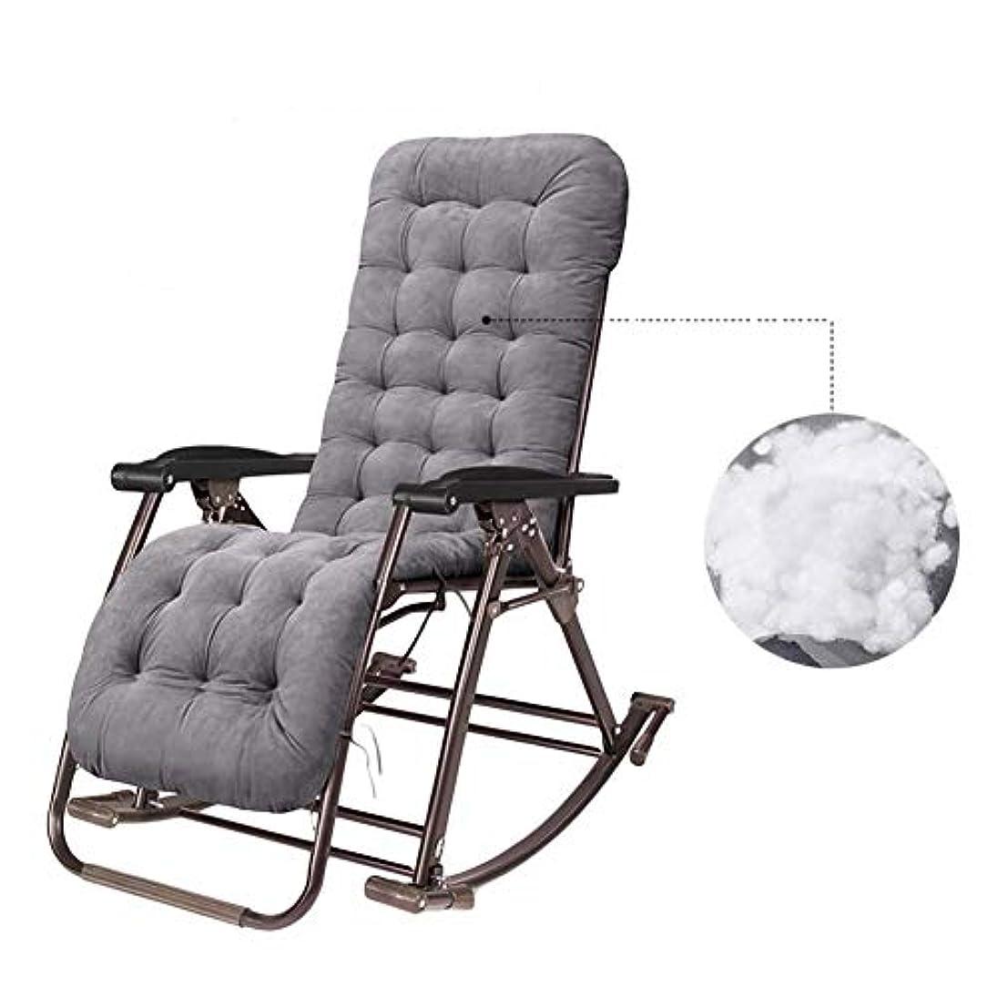 専制本会議報奨金クッションが付いている頑丈なテラスのロッカーの折るロッキングチェア、屋外の庭のデッキの芝生のための携帯用椅子、サポート200kg,B