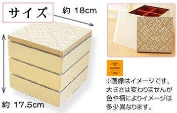 おしゃれ 重箱 紀州漆器 三段 タッパ&仕切り付 アイボリー