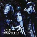 桃色gene / PENICILLIN