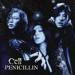 PENICILLIN「桃色gene」のジャケット画像