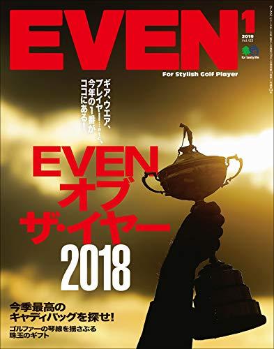 EVEN 2019年1月号 Vol.123[雑誌]...