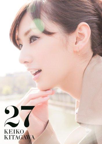 北川景子ファースト写真集「27」