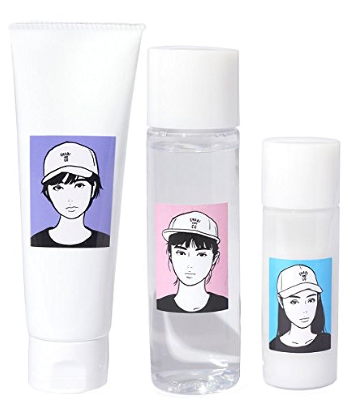うま誰の製作CHARI&CO(チャリ&コー) コスメ3点(洗顔フォーム?化粧水?乳液)セット cosme kit CHARI&CO×KYNEコラボ [医薬部外品]