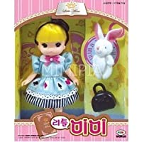 Little Mimi Baby doll - Alice Mimi by MIMI WORLD [並行輸入品]