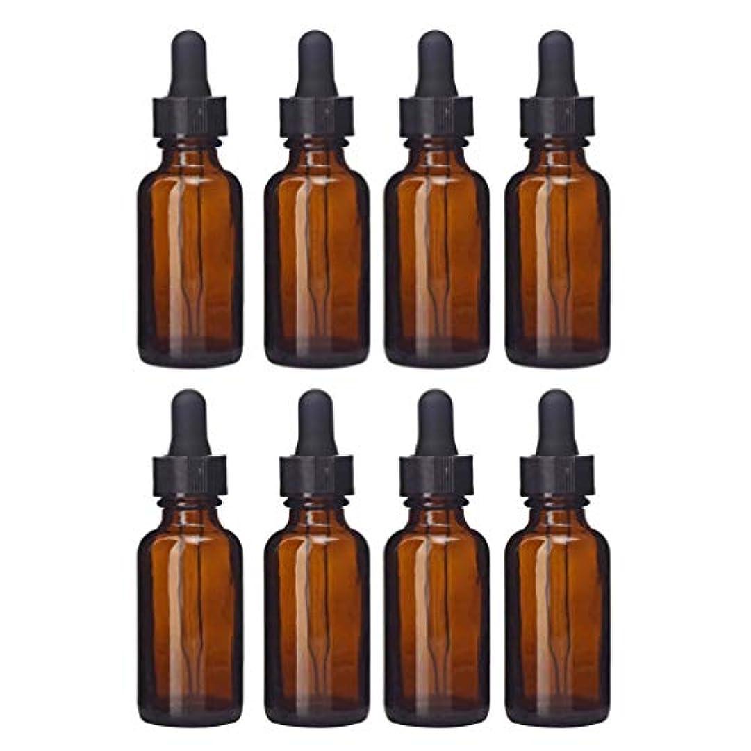 ホース差別化する賢明なLurrose 8個のアンバーガラスドロッパーボトルエッセンシャルオイルボトル空の詰め替え可能なアンバーボトル香水化粧品液体アロマセラピーローションサンプル保管容器