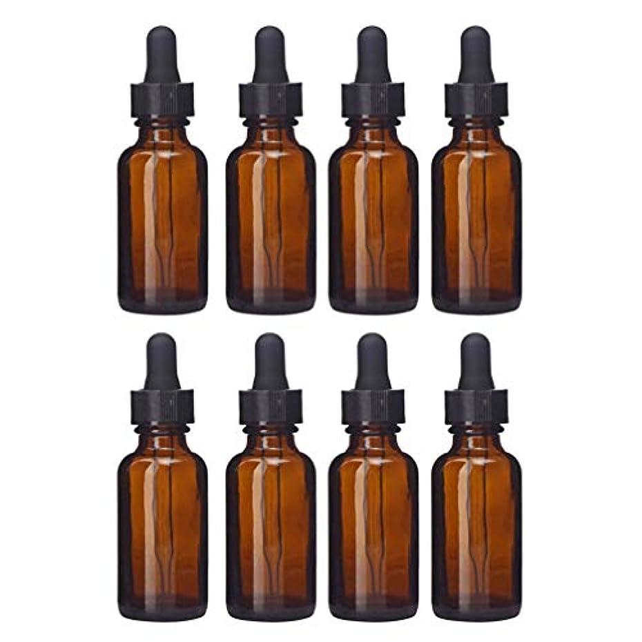 法律によりモニカに対処するLurrose 8個のアンバーガラスドロッパーボトルエッセンシャルオイルボトル空の詰め替え可能なアンバーボトル香水化粧品液体アロマセラピーローションサンプル保管容器