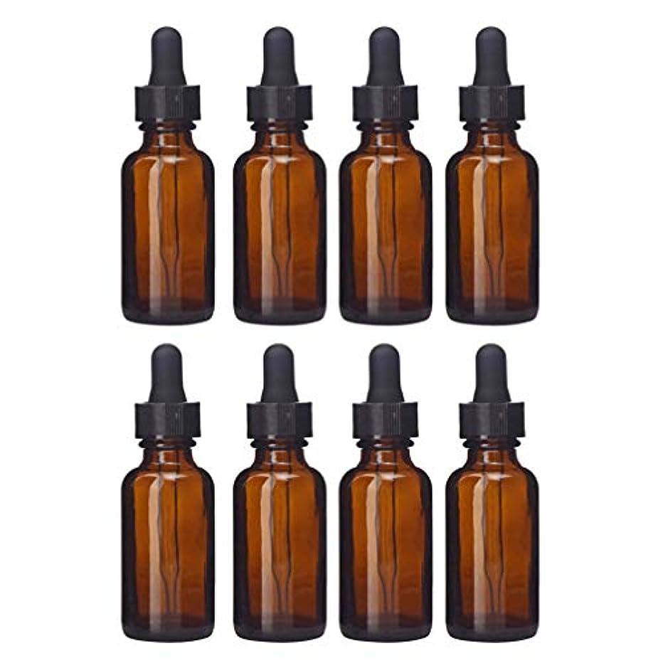 挨拶する起こりやすいジャベスウィルソンLurrose 8個のアンバーガラスドロッパーボトルエッセンシャルオイルボトル空の詰め替え可能なアンバーボトル香水化粧品液体アロマセラピーローションサンプル保管容器