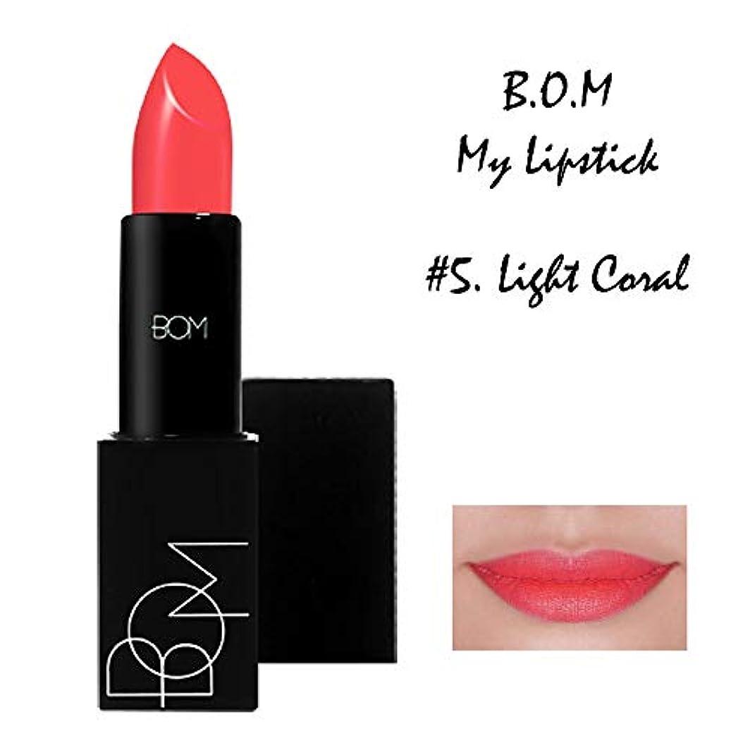 不純イブニングスラム街bom 韓国化粧品6色磁気ケース付きマットリップスティック #805。ライトコーラル