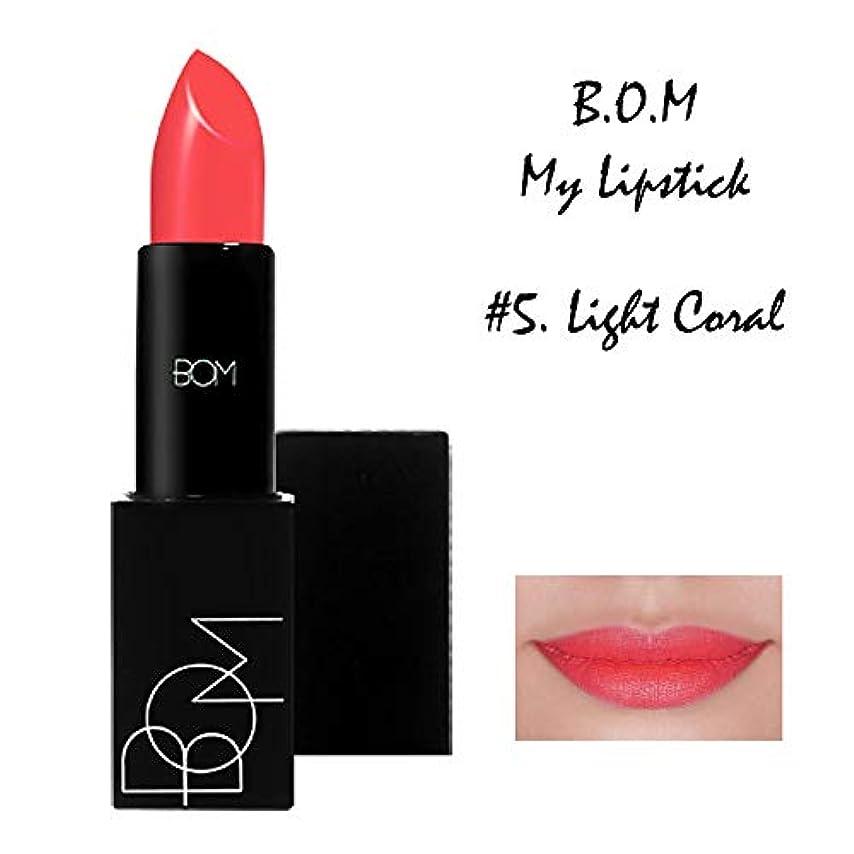 パネルジュニア休日bom 韓国化粧品6色磁気ケース付きマットリップスティック #805。ライトコーラル