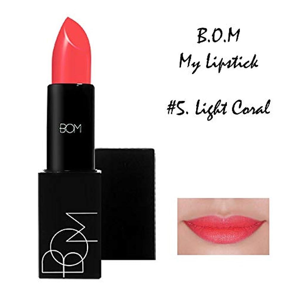 没頭する心配するあまりにもbom 韓国化粧品6色磁気ケース付きマットリップスティック #805。ライトコーラル