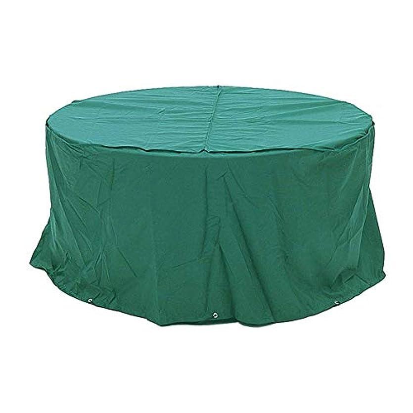 生きるつばチャンスZEMIN ターポリンタープ 庭園 家具 カバー 屋外 記事 ターポリン 耐寒性 防塵 600D オックスフォード布、 カスタマイズ可能、 22サイズ (色 : Green, サイズ さいず : 230x230x95cm)