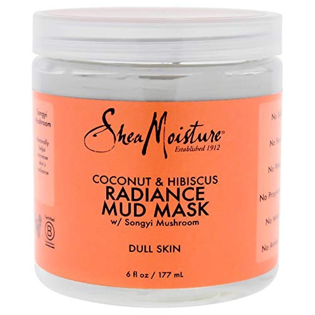 インストラクター恐ろしいスポットCoconut & Hibiscus Radiance Mud Mask - Dull Skin