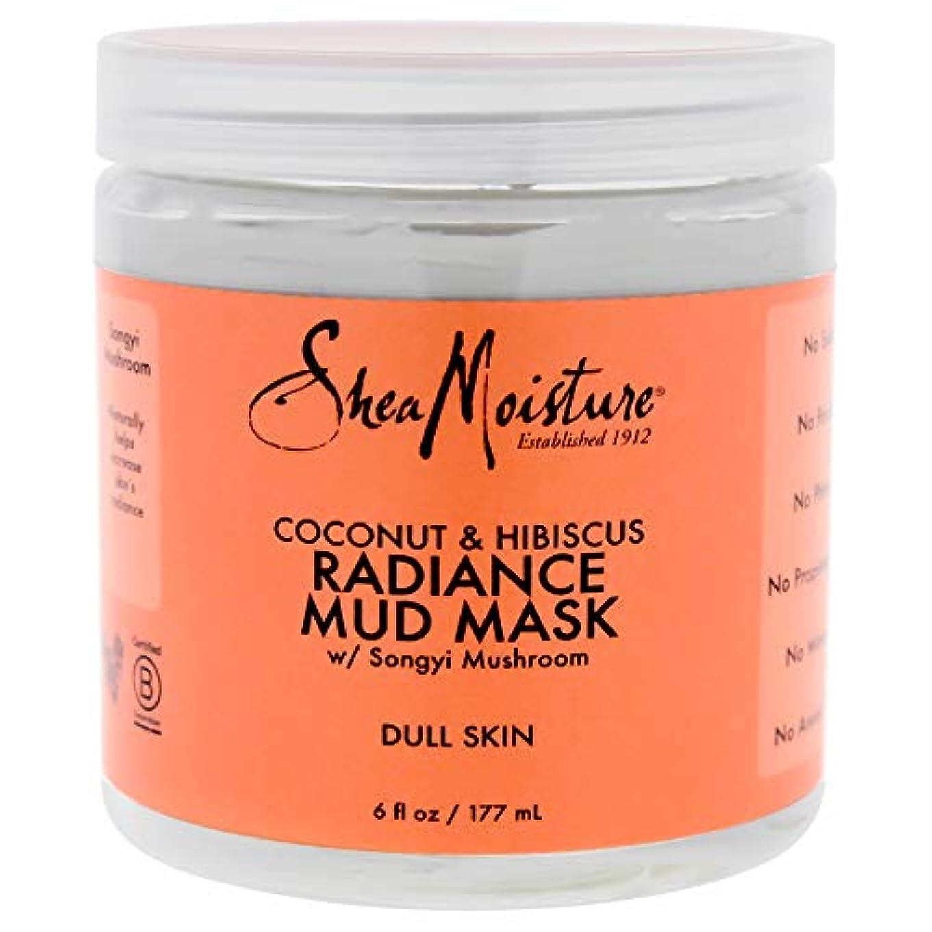 日付付き浮浪者揺れるCoconut & Hibiscus Radiance Mud Mask - Dull Skin