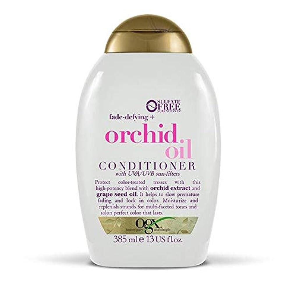 希少性小さいロッド[Ogx] Ogxフェードディファイング+蘭オイルコンディショナー385ミリリットル - OGX Fade-Defying + Orchid Oil Conditioner 385ml [並行輸入品]