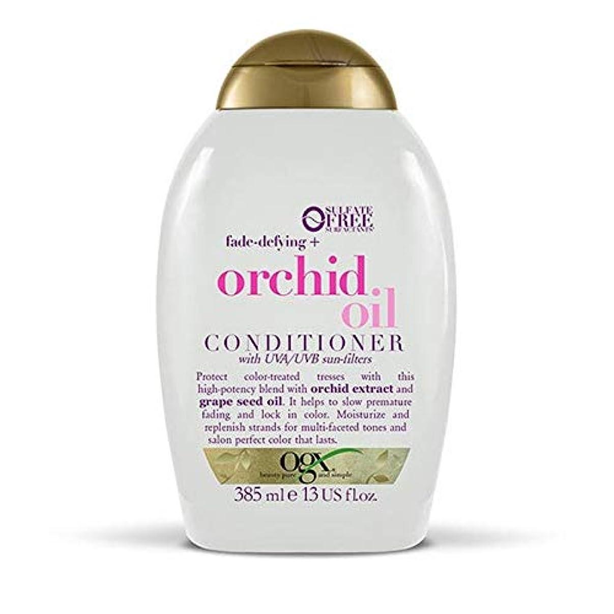 染色靴下クラックポット[Ogx] Ogxフェードディファイング+蘭オイルコンディショナー385ミリリットル - OGX Fade-Defying + Orchid Oil Conditioner 385ml [並行輸入品]