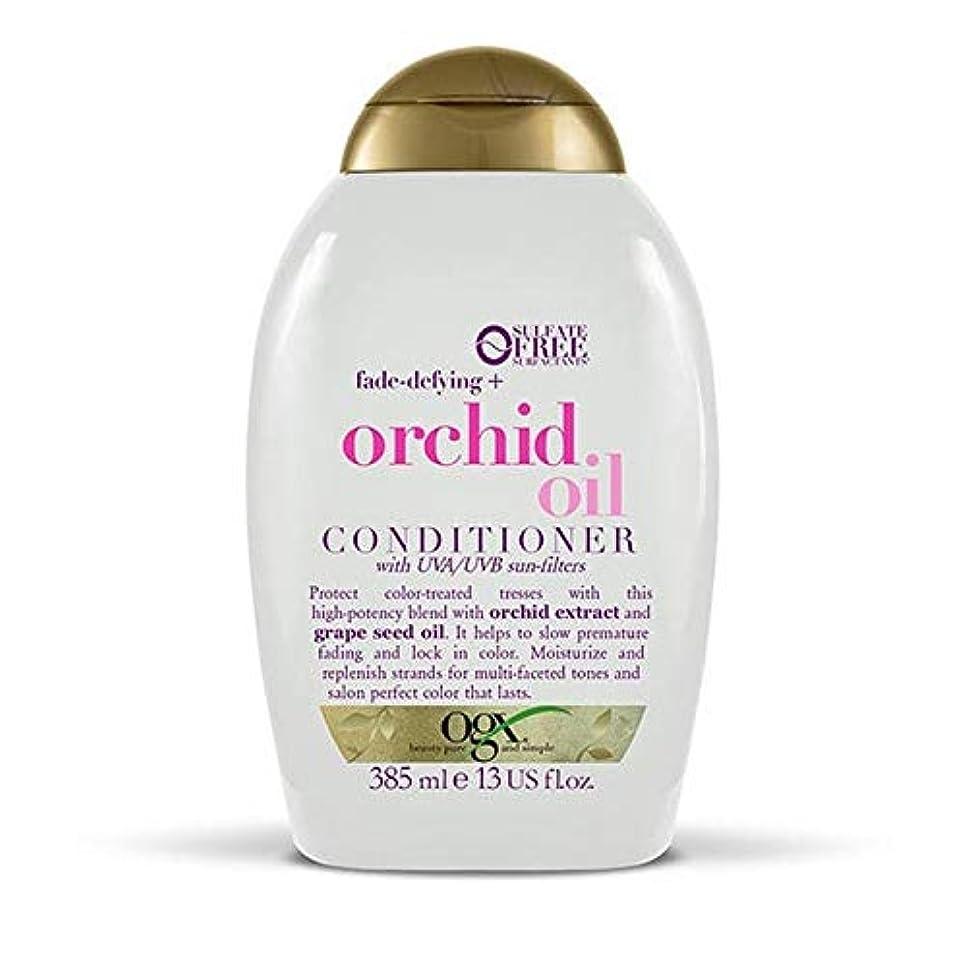 日反動やけど[Ogx] Ogxフェードディファイング+蘭オイルコンディショナー385ミリリットル - OGX Fade-Defying + Orchid Oil Conditioner 385ml [並行輸入品]