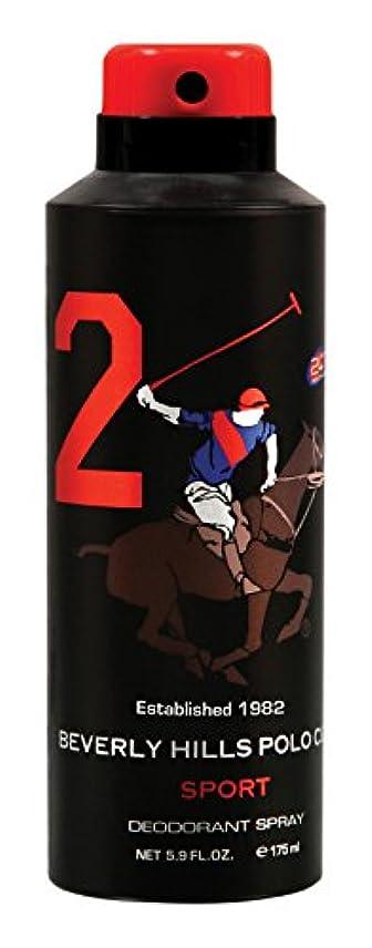 新しい意味極貧病なBeverly Hills Polo Club Sports Deodorant for Men 2, 175ml