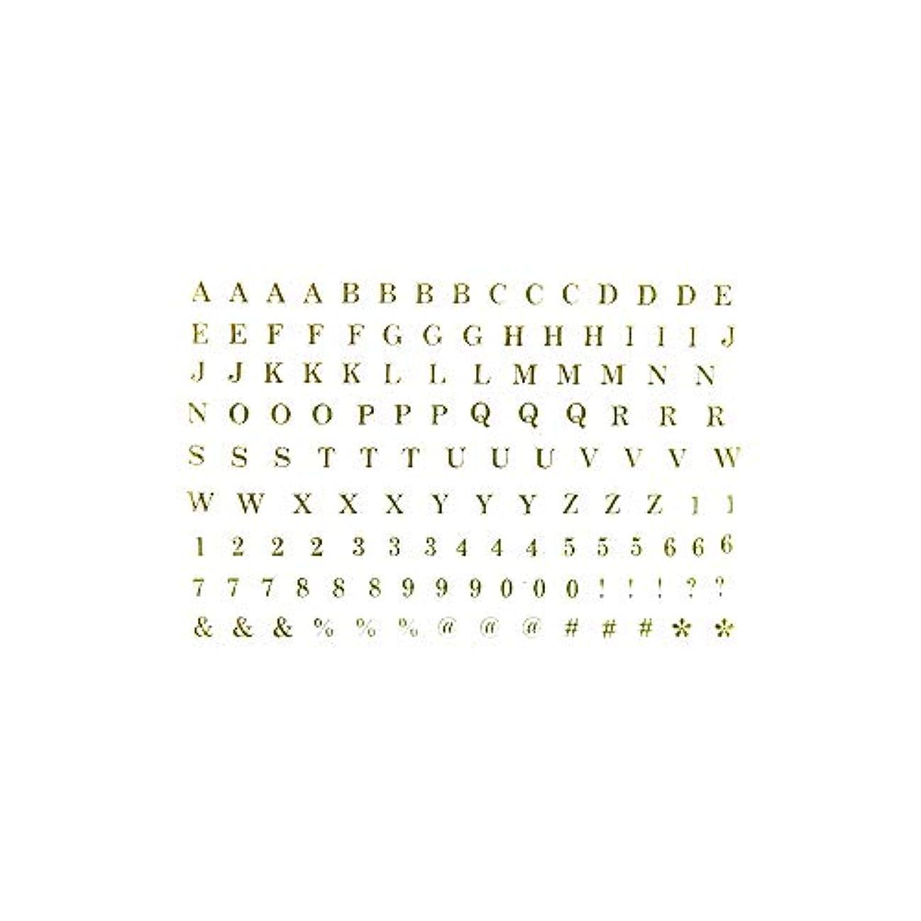 テレックス花輪ペンフレンド【G-119】ミニアルファベット&ナンバーシール