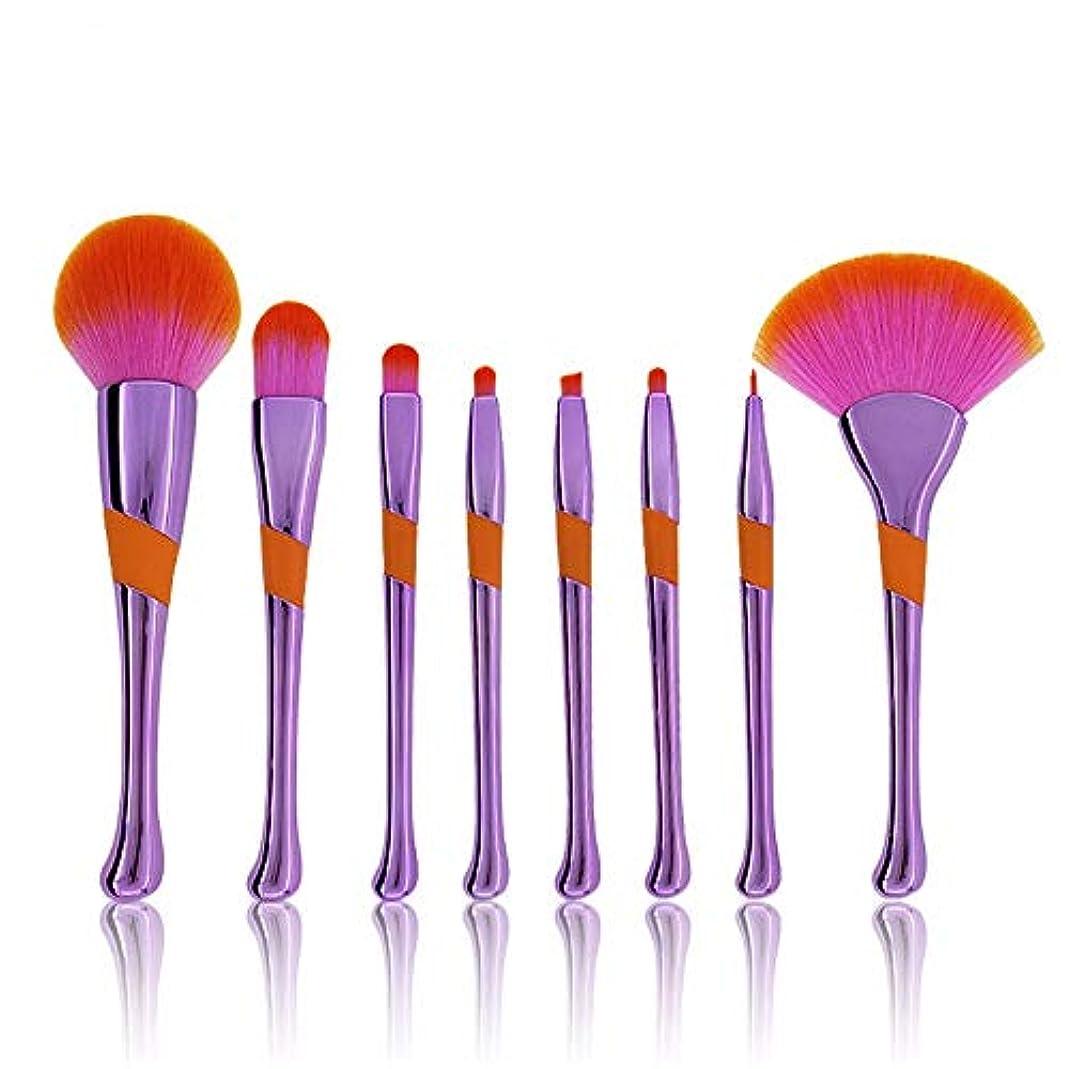 ビームアライメント家畜Makeup brushes 8ピースセットガールハートメイクブラシフリーパウダーブラシアイシャドウブラシブラッシュブラシ suits (Color : Purple)