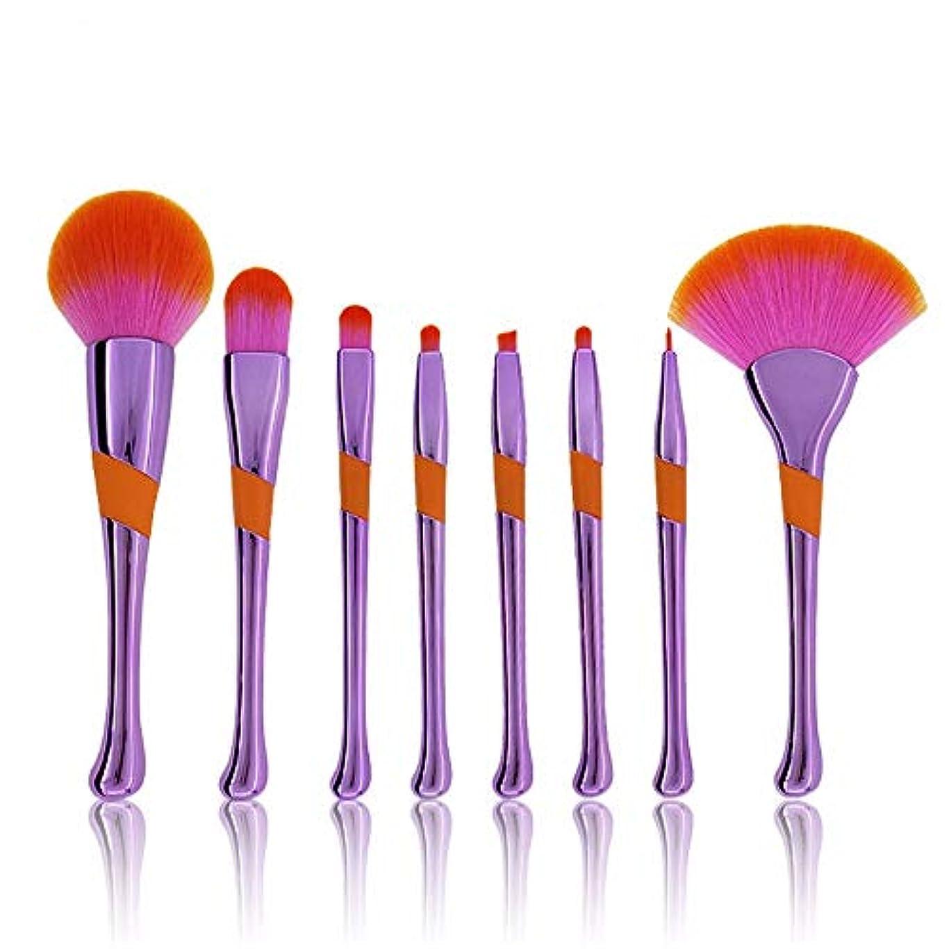 Makeup brushes 8ピースセットガールハートメイクブラシフリーパウダーブラシアイシャドウブラシブラッシュブラシ suits (Color : Purple)