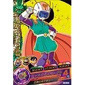 ドラゴンボールヒーローズ 第8弾 グレートサイヤマン2号 【レア】 No.8-054